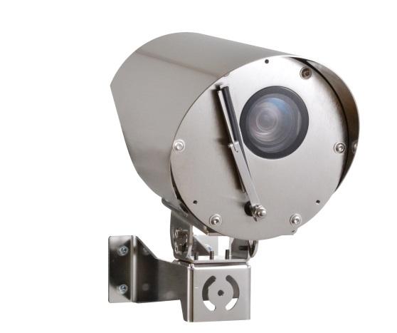 Videotec launches new advance camera, NVX