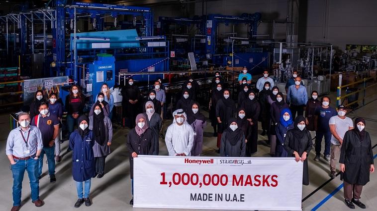 Honeywell and Mubadala's subsidiary Strata produce one million N95 masks